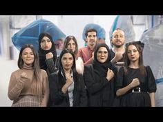 بالرسوم والأشعار ... رسالة دعم من الجزائر للصين في مكافحة الوباء - YouTube Movies, Movie Posters, Films, Film Poster, Cinema, Movie, Film, Movie Quotes, Movie Theater