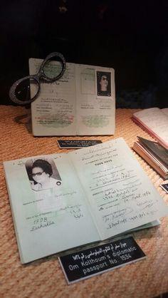 متحف ام كلثوم #الجواز# مقتنياتها