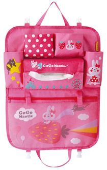 cute pink Super Bunny car bag for girls by Decole Japan