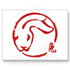 Abstract Chinese New Year of The Rabbit Postcard from Zazzle.com