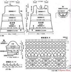 Delicadezas en crochet Gabriela: Túnica técnica ganchillo con varios puntos