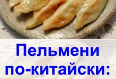 Так делают в Тбилиси: очень вкусные хачапури на сковороде - Готовим с нами Crazy Cakes, Tiramisu, Tacos, Pie, Meat, Chicken, Cooking, Ethnic Recipes, Desserts