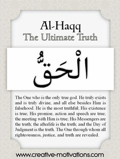 The 99 Countdown-- Day 23: Al Haqq. . Follow on Facebook: http://on.fb.me/O4NQE7 --or-- http://on.fb.me/1hZhhCF