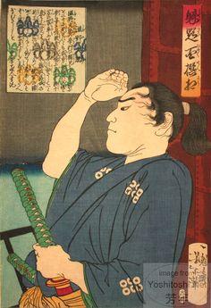 16 Shigeno Daisuke raising hand to brow (1868, Yoshitoshi. Kaidai Hyaku sensô)