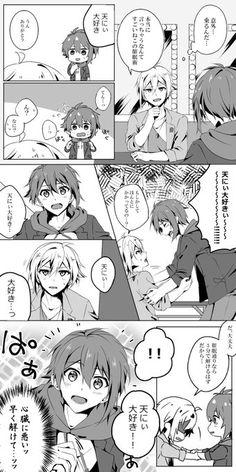 Yandere Anime, Manga Anime, Anime Siblings, Hot Anime Boy, Doujinshi, Geek Stuff, Fan Art, Comics, Drawings