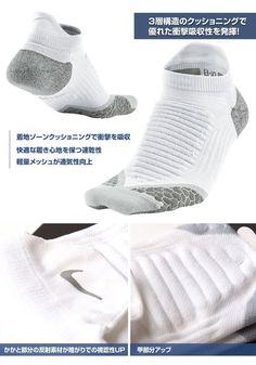 Amazon.com: Nike Elite Cushioned Unisex: Clothing
