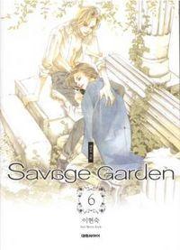 Savage Garden, Orphan Girl, Garden Online, Nisekoi, Anime Manga, Manhwa, Reading, Fictional Characters, Savages