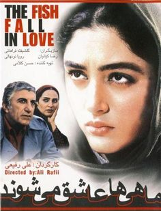 Golshifteh Farahani in The Fish Fall In Love Film