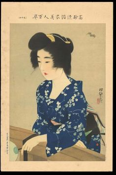 Not dated - Itō Shinsui - 14 - From the serie 100 figures of beauties wearing Takasago kimonos