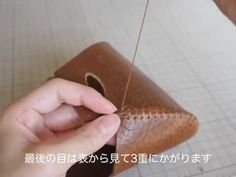 Kagari Double Sewing [URUKUST.] - YouTube -- This is a different way to stitch this for me. I like it.