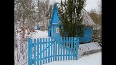 Fosforiidimaa minest.ee/retked Deck, Cabin, House Styles, Outdoor Decor, Events, Facebook, Home Decor, Youtube, Decoration Home