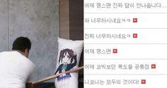 '러브라이브' 개그소재로 쓴 '코미디빅리그' 게시판 상황 #코미디빅리그 #코빅 #러브라이브 #깽스맨 #tvN #korea #insight