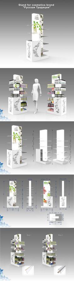 "POSM Design Sales racks for cosmetics brand ""Русская традиция"""