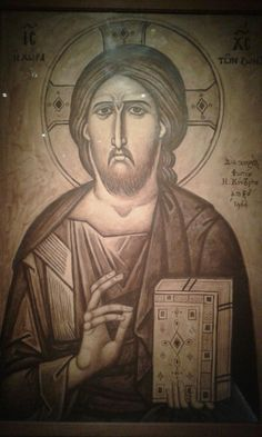 Prayer For Church, Orthodox Christianity, Orthodox Icons, Prayers, Drawings, Style, Christ, Swag, Prayer