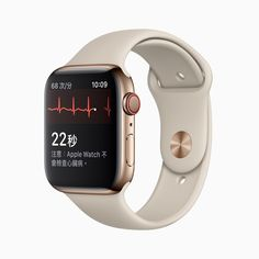 A gold Apple Watch Series 4 showing an ECG reading. A gold Apple Watch Series 4 showing an ECG reading. Gold Apple Watch, Apple Watch Faces, Smart Watch Apple, Apple Watch Fitness, Apple Watch Models, Ecg App, Best Fitness Tracker, Johnson And Johnson, Heart Rate Monitor