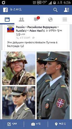 Army insignias insignia different polish rank universe