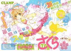 Papel Filosofal: Cardcaptor Sakura - Clear Card Arc (Comentando) #CLAMP #cardcaptorSakura #shoujo #mahouShoujo #love