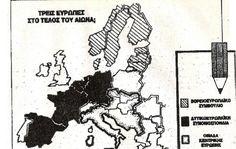 5aaPetersen-630x400 Greek Sites, Political Geography, Politics, Memes, Meme