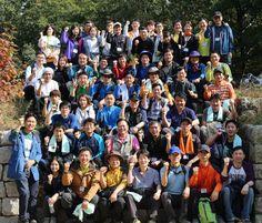 호암산 등반 기념 2014. 가을