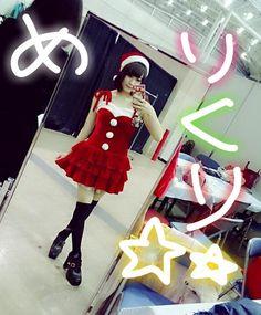 三田麻央 @kyunmao_m99 握手会ありがとうございました~~!!!今日はクリスマス三田(さんた)さんだよ!!!!!