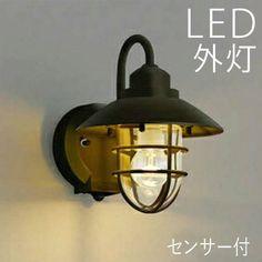 Cafe Design, House Design, Lamp Light, Light Bulb, Garden Entrance, Tap Room, Candle Lanterns, Outdoor Lighting, Light Fixtures