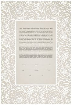 Ketubah  Roses Frame Italian Bookcloth by UrbanCollective on Etsy, $310.00