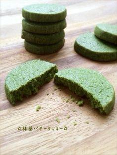 ★★★話題入りレシピ★★★ バターの風味が濃厚* 簡単に作れる抹茶クッキー*