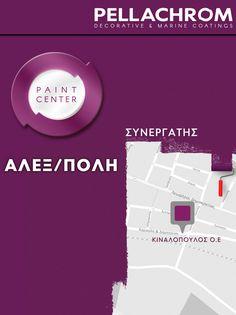 Στην Αλεξανδρούπολη, επί της οδού Τέρμα Καραολή & Δημητρίου 13, βρίσκεται το κατάστημα του συνεργάτης μας ΚΙΝΑΛΟΠΟΥΛΟΣ Ο.Ε. Η εταιρία Κιναλόπουλος, χρώματα - σιδηρικά, μια εταιρία με ποιοτικά προϊόντα, άριστη εξυπηρέτηση και καλές τιμές είναι το κατάλληλο κατάστημα για τις αγορές σας! Επικοινωνήστε με το κατάστημα με μια κλήση στο τηλέφωνο: 2551 - 023 – 738.  Είμαστε περήφανοι για την συνεργασία μας, ευχόμαστε πάντα επιτυχίες! #dgkpellachrom #paintcenter #kinalopoulos #alexandroupoli Movie Posters, Painting, Film Poster, Painting Art, Paintings, Painted Canvas, Billboard, Film Posters, Drawings