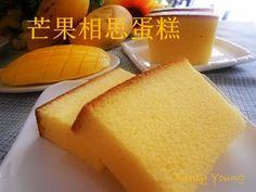 Bakery Recipes, Cooking Recipes, Ogura Cake, Mango Tart, Condensed Milk Cake, Mango Recipes, Asian Recipes, Cotton Cake, Cheesecake Bites