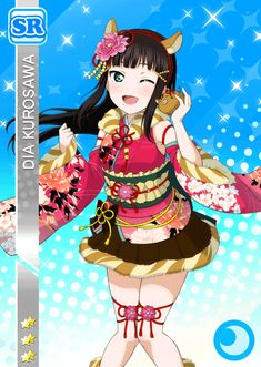 The Ultimate Resource For LoveLive! School Idol Festival players Browse & track your cards. Anime Music, Anime Art, Dia Kurosawa, Apricot Blossom, Snow Fairy, New Year's Food, Live Picture, Love Live, Good Smile