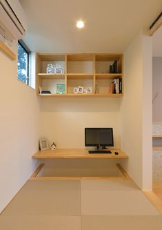 Japanese Interior Design, Japanese Design, Home Interior Design, Japanese Living Rooms, Japanese House, Home Office Design, House Design, Tatami Room, Floor Seating
