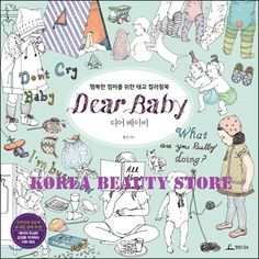 Find More Books Information about Dear Baby [96p,249mm *249mm] [MADE IN KOREA] [HIGH QUALITY] coloring books for adults libros livros libretas prenatal education,High Quality books for,China book basket Suppliers, Cheap baby photo book from KOREA BEAUTY STORE <100% FROM SOUTH KOREA> on Aliexpress.com