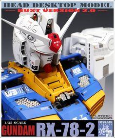 POINTNET.COM.HK - 1/35 RX-78 Gundam 胸像