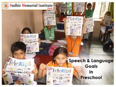 The top cbse schools in Howrah enables children to achieve their language goals in the most perfect manner. So, choose the best english medium school in howrah for your kids to improve their skills from the very beginning.
