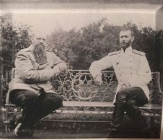 GD Dmitri's uncles Grand Duke Sergei Alexandrovich and Tsar Alexander III in Ilinskoye.