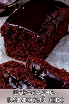 A Food, Food And Drink, Sweet Cakes, Cake Recipes, Bakery, Deserts, Yummy Food, Sweets, Bread