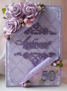"""Авторская открытка ручной работы """"Любимой мамочке с Юбилеем"""""""