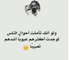 احمد الشقيري وبس