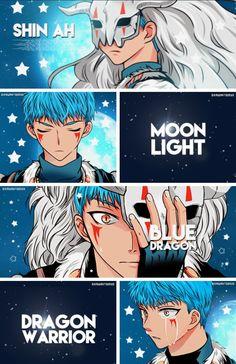 Dear shin ah Akatsuki No Yona, Anime Akatsuki, Anime Nerd, Manga Anime, Shin Ah, Anime Songs, Blue Dragon, Anime Boyfriend, Itachi Uchiha