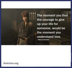 from the heart of Kenshin Himura