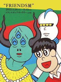 Jun Oson's Friends