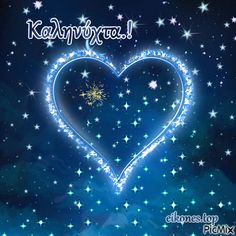 Good Night Cards, 1 Gif, Good Night Sweet Dreams, Best Friends Forever, Love Pictures, Greeting Cards, My Love, Happy, Amor