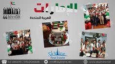 #nationalday #uae44 #uaenationalday #fun #happy #excited #44thnationalday #inabudhabi #abudhabi #dubai #mydubai #sharjah #greattime #greatteam