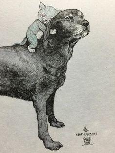 Higuchi Yuko ~ cat and dog Fantasy Illustration, Cute Illustration, Japanese Artwork, Hippie Art, Cat Drawing, Illustrations And Posters, Animal Paintings, Dog Art, Artist Art