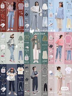Korean Girl Fashion, Korean Fashion Trends, Korean Street Fashion, Ulzzang Fashion, Korea Fashion, Asian Fashion, Kpop Fashion Outfits, Casual Outfits, Cute Outfits