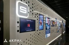 Wall covering, theater interior : Moscow theater, Russia [ samsung staron solid surface : SP016-pure white ] : interior material