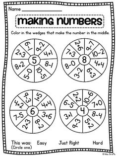Addition and Subtraction coloring puzzles for multiple concepts your students will love!! Great for making numbers, balancing equations, addition, subtraction, and more!