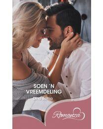 Romans, Couple Photos, Reading, Couples, Couple Shots, Couple Photography, Reading Books, Couple, Couple Pictures
