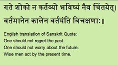 sanskrit regrets quote