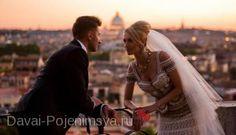 Свадьба в Риме Фото 1